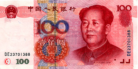 CNY 100 Chinese Yuan Banknote